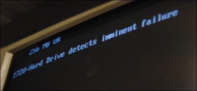 computer-risks-1