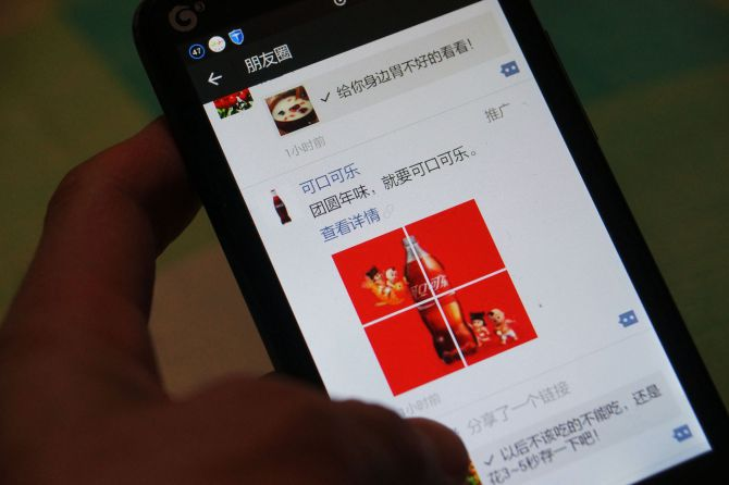 future-of-media-china-wechat