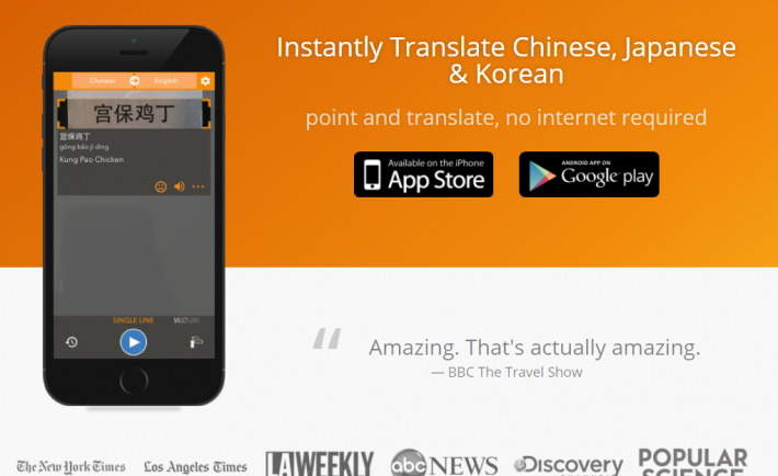 10 Apps Every Expat Should Use in China - InfiniGEEK